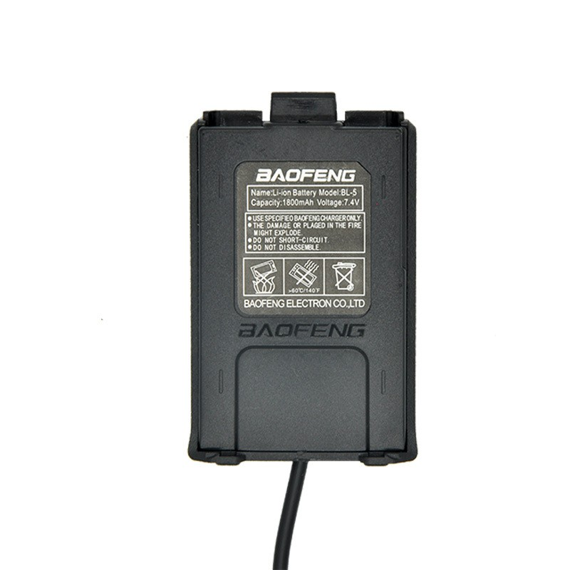Baofeng-Battery-Eliminator-Car-Charger-For-Portable-Radio-UV-5R-UV-5RB-UV-5RA-Two-Way (1)