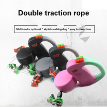 2019 Automatic telescopic traction rope one tow two creative walk dog chain manufacturers direct pet supplies