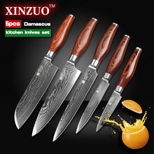 XINZUO 5 pcs Kitchen knife set Japanese Damascus kitchen knife sharp Japanese chef cleaver knife Color wood handle free shipping