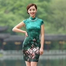 High Slit Sexy Qipao China traditional Dress Green Imprint Short Sleeve Silk Cheongsam Dress