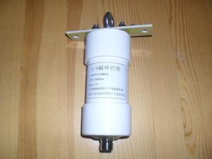 Image 4 - 1:9 Balun 1000Wคลื่นสั้นBalun NOX 150 แม่เหล็กSSB CW LSB USB AM FMยาวHFเสาอากาศbalun