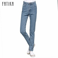 FATIKA 2017 Spring New Jeans Women High Cowboy Harem Pants Vintage Cowboy Full Length Pants Loose Cowboy Denim Pants