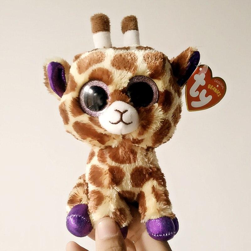 7d376d64db7 TY Beanie Boos 6 15cm Safari The Giraffe Deer Plush Regular Stuffed ...