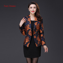 Fairy Dreams Women Blazers Feminino Flowers Print Coat Formal Jacket 2017 Korean Style Spring Autumn Winter Plus Size Clothes
