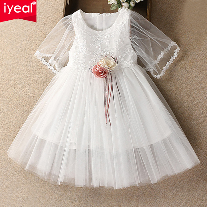 IYEAL New Summer Flower Girl Dress Princess Wedding Birthday Party Dresses for Girls Evening Ball Gowns Formal Kids Clothes new summer flower girl dress ball gowns kids dresses for girls party princess girl clothes for 3 4 5 6 7 8 year birthday dress