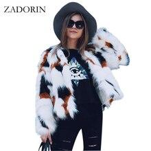 ZADORIN New Mixed Color Faux Fur Coat Women Long Sleeve Elegant Autumn Winter Faux Fur jacket Hairy Overcoat Abrigo Mujer