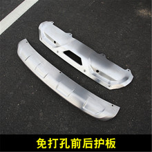 Stainless Steel Front+Rear bumper cover trim Car Bumper Protector Guard Skid Plate for 2017 2018 Renault Koleos Car styling 1pc set stainless steel auto car rear bumper cover guard skid plate protector fit for jeep renegade 1 4t 2015 16