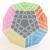 2016 el más nuevo cubos Shengshou Gigaminx Cubo mágico en blanco y negro rompecabezas de aprendizaje y juguetes educativos Cubo juguetes como un regalo
