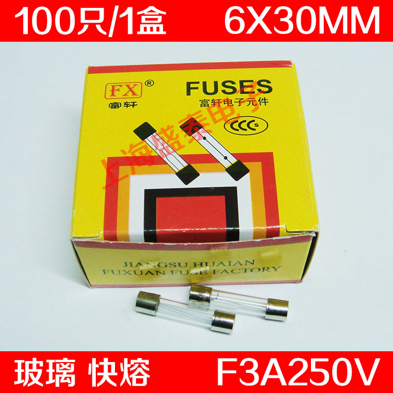 10x 2amp Mini 5mmx20mm Glass Radio 2a Fuse Fuses Car Boat Wire Cable Electrical
