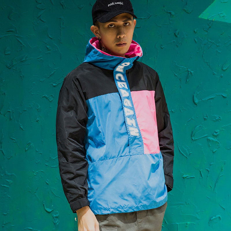 Vintage Color Block Zip Up Track Jacket 2