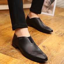 2019 New Men Leather Shoes Fashion Korea Loafers Comfortable Pointed Toe Business Black Dress Soft