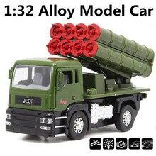 1:32合金軍用トラック、ダイキャストメタル軍事モデル、引き戻すロケットランチャー車、合金のギフトおもちゃの車、送料無料