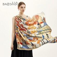 [BAOSHIDI ]100% Silk Scarf,16m/m 106*106cm Infinity Square Scarves