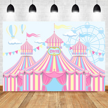 Circus Theme Birthday Backdrop Ferris Wheel Hot Air Balloon Pink Tent Photography Background Dessert Table Decorations Props circus happy birthday backdrop clorful balloon flag photography background kids child birthday party dessert table decorate prop