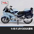 Freeshipping Maisto Policía 1/18 Motocicletas Yamaha FJR 1300 1/12 1300A Modelo de Juguete Diecast Metal Moto Deportiva Nuevo en Caja Para niños