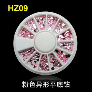 Pink Rhinestones Wheel (2mm to 4mm / Triangle Heart Star Butterfly Square Teardrop ) Wedding Nail Art Wheel Nail Deco AREZe0 15