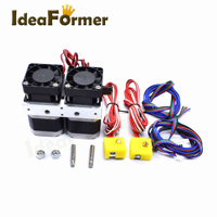 MK8 MK9 Dual head Extruder 12V/24V 0.4mm full kit for 1.75mm Filament with Motor,heat kit,throat,nozzle & fan 3D Printer parts