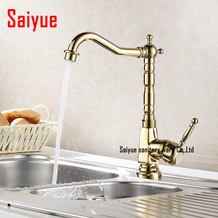 Classic Single Handle High brass gold plating  Kitchen Sink Faucet with Swivel SpoutClassic Single Handle High brass gold plating  Kitchen Sink Faucet with Swivel Spout