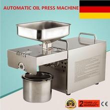 العلامة التجارية الجديدة ماكينة صناعة الزيب البارد الأعمال الصغيرة المنزل بذور طارد النفط مستخرج الفولاذ المقاوم للصدأ بذور الكتان زيت جوز الهند جعل
