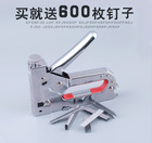 3 kind nail Manual Nail Gun Heavy Duty Hand Nail Gun Stapler Woodworking With 600nails Furniture Kit Nailers Riveter