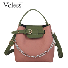 VOLESS Brand Women Bag Messenger Bags PU Leather Handbags High Quality  Ladies Tote Bags Luxury Chain. Buy with 3.5% Cash Back c4c9e0df1c818