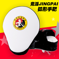 Hot Sale Sanda Martial Muay Thai Kick Kit Black Karate Training Mitt Focus Punch Pads Gloves