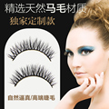 New arrival 3 pairs/lot high quality hand made horse hair false eyelash crisscross beautiful soft brand eyelash extension