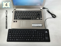 French Keyboard Fashion Silicon USB Keyboard For 14 Inch Jumper Ezbook 3 For Jumper Ezbook 3