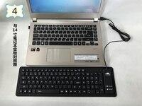 French Keyboard Fashion Silicon USB Keyboard For 14 Inch Jumper Ezbook 3 For Jumper Ezbook 3