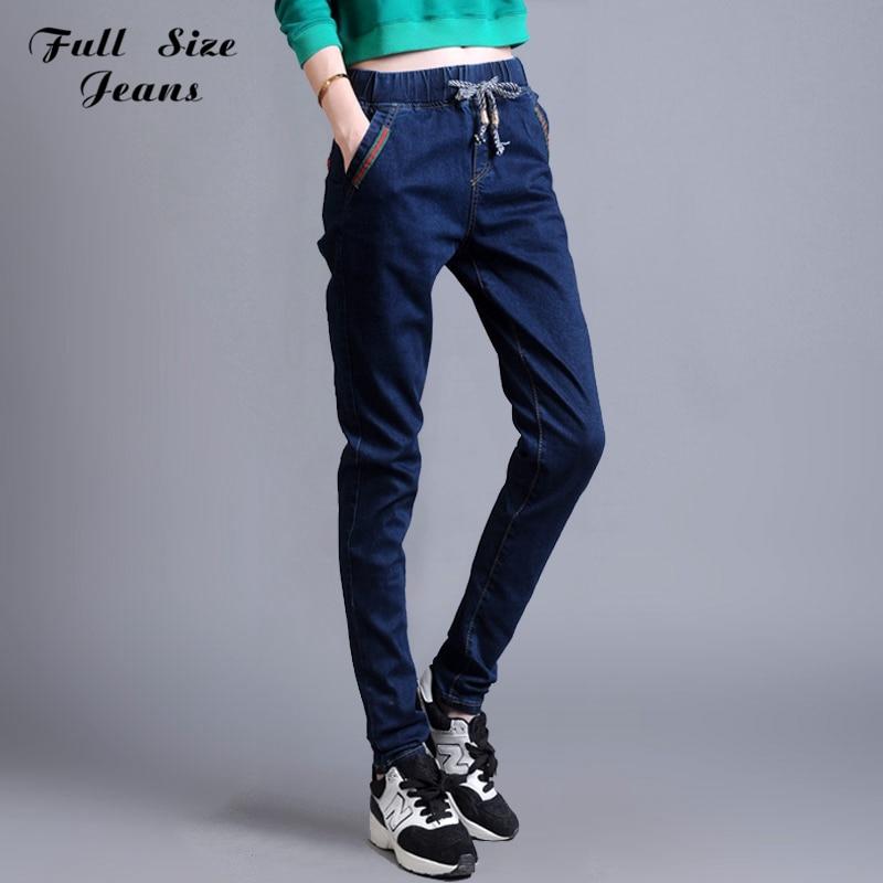 ФОТО Elastic High Waist Skinny Jeans Women Boyfriend Jeans Woman Brand Plus Size Dark Blue Jean Slim Femme Pantalon XXS 6XL 54 S 7XL