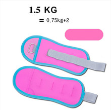 1.5KG/1pair Adjustable Leg Ankle Weights Straps Strength Training Exercise Fitness Equipment For Running Basketball Football