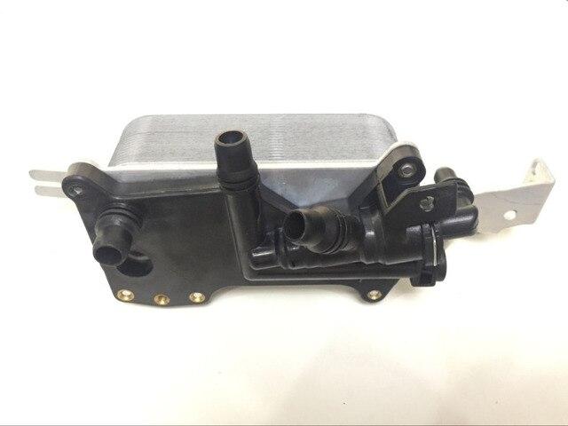 Refroidisseur D Huile Module Pour Bmw F01 F02 Filtre 192