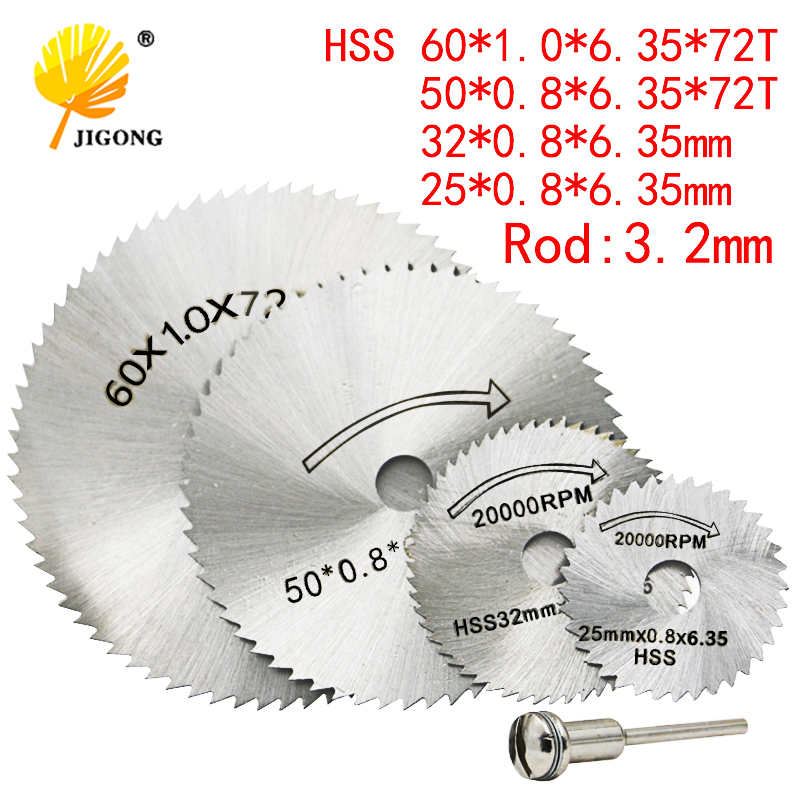 25/32/50/60mm HSS Circular Saw Blade Rotary Tool For Dremel Metal Cutter Power Tool Set Wood Cutting Discs Drill Mandrel Cutoff 6pcs hss circular saw blade cutting discs wheel set for rotary tool