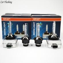 Автомобильная проблесковая 2 шт. D1S D2S D3S D4S 4300K 5000K 6000K 8000K 10000K разрядные лампы высокой интенсивности CBI Ксеноновые фары лампы D1R D2R D3R D4R налобный фонарь
