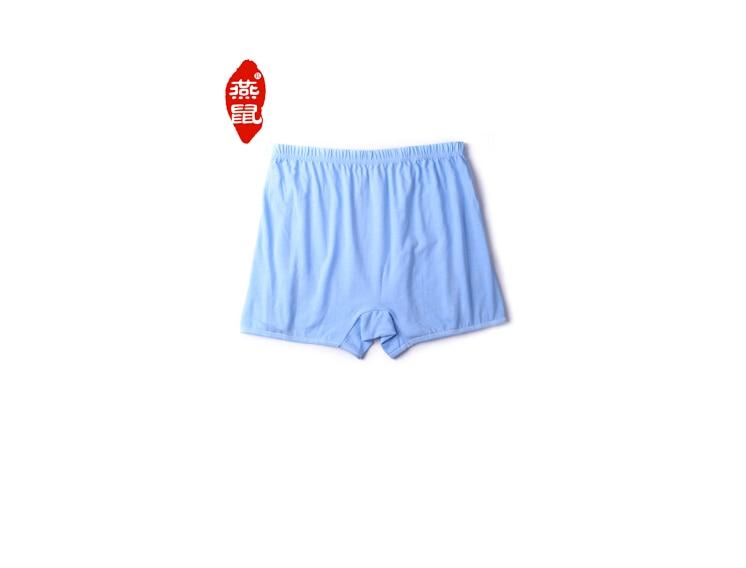 The elderly male 100% cotton boxers plus size XL-7XL rubber band elastic high waist loose cotton panties