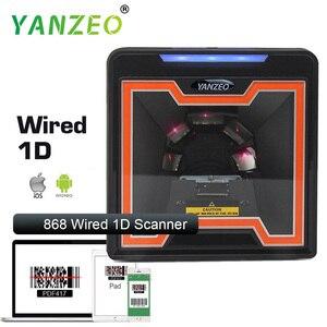 Image 4 - 2D Image Flatbed Desktop Omnidirectional Bar Code Reader High Speed Automatic 1D Laser Barcode Scanner