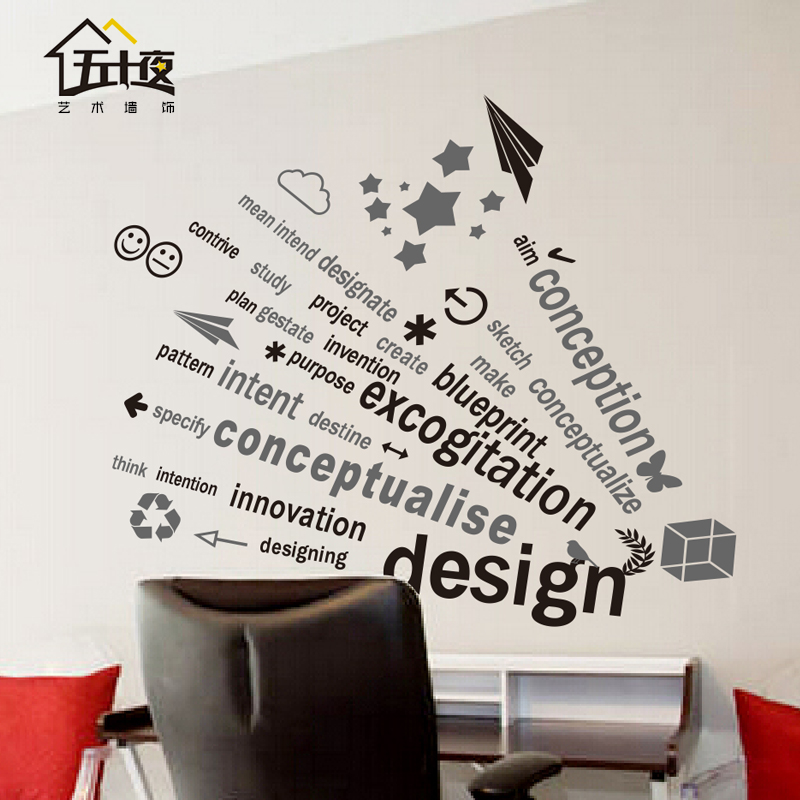 Office Vinyl Wall Decal Multi Element Motivation Inspired Lettering Words Large Sticker Meeting Room
