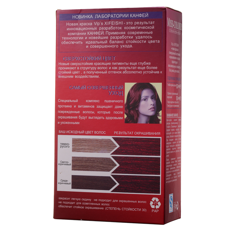 Hot Selling New Fashion Popular Hair Dye Shampoing Colorants Without