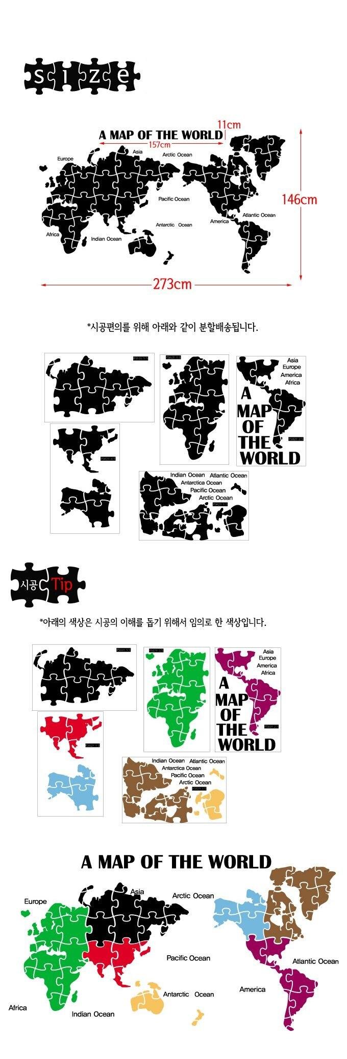 Dctal Dunia Map Dinding Stiker Besar Baru Desain Pola Seni Vinil Kualitas Bagus Getsubject Aeproduct