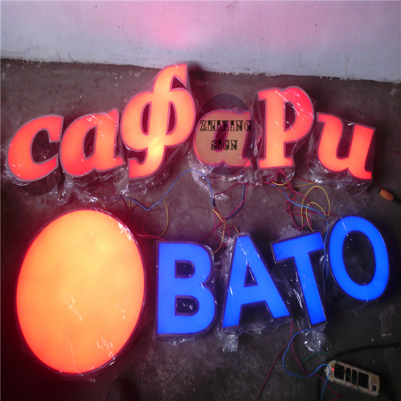 Factoy Outlet Outdoor Acrylic LED Lights Internally Lit Channel Letters Signage