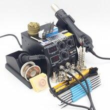 220 В 500 Вт паяльная станция GORDAK 868D 2 в 1 SMD паяльная станция горячий воздушный пистолет+ Электрический паяльник для сварки ремонтных инструментов