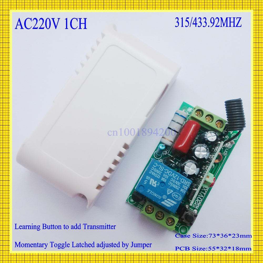 AC 220V 1 CH 10A Relay Receiver RF Wireless Light Lamp LED Bulb Power Remote Receiver Learning Momentary Toggle Latched 315/433