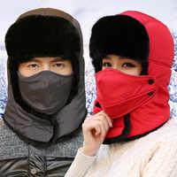 Nouveau hiver cagoule Beanie chapeau femme pour femmes hommes masque visage Bonnet coupe-vent épais chaud neige Ski hiver chapeau chapeau earrabat