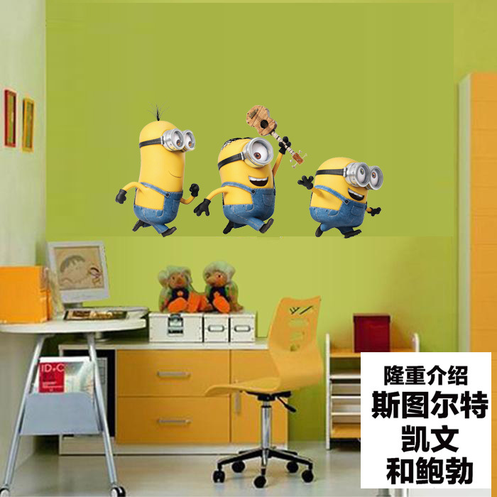 2 Lot New Little Yellow Kevin Bob Wall Stickers Ikea & Ikea Wall Stickers Removable | New House Designs