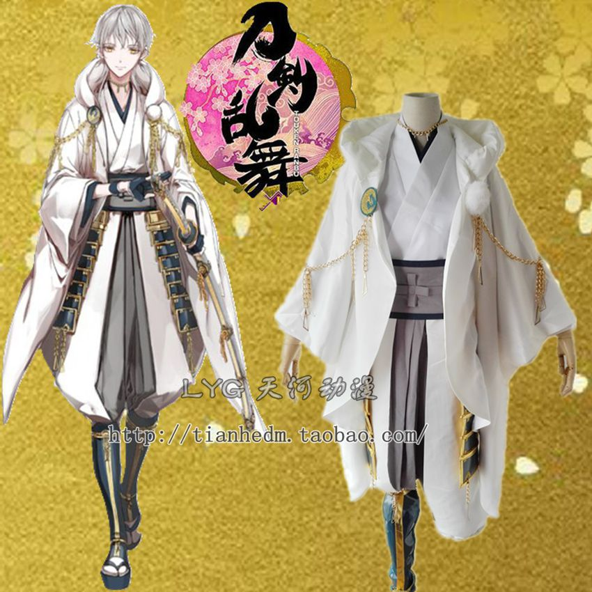 The Sword Dance Touken Ranbu Online Cosplay Costumes Tsurumarukuninaga Cosplay White Playing Costumes Cartoon Cosplay Male Suit