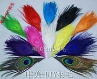 Gratis verzending! 50 stks (10-15 cm/van 4-6in) diy handgemaakte oorbellen trouwkaarten accessoires gekleurde pauwenveer groothandel
