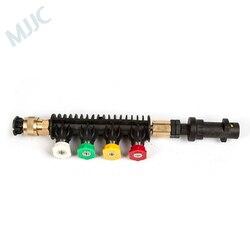 MJJC Marke mit Hoher Qualität Wasser Spray Lance Wasser Zauberstab Düse für Karcher K Serie Druck Washer mit 5 spray tipps