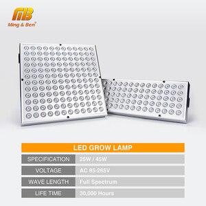 Image 2 - Fitolamp Full Spectrum 25W 45W LED Coltiva La Luce 85 265V UV IR lampade Pannello Pianta Coltiva La luce 75 144led Per La Serra Piante da Interno