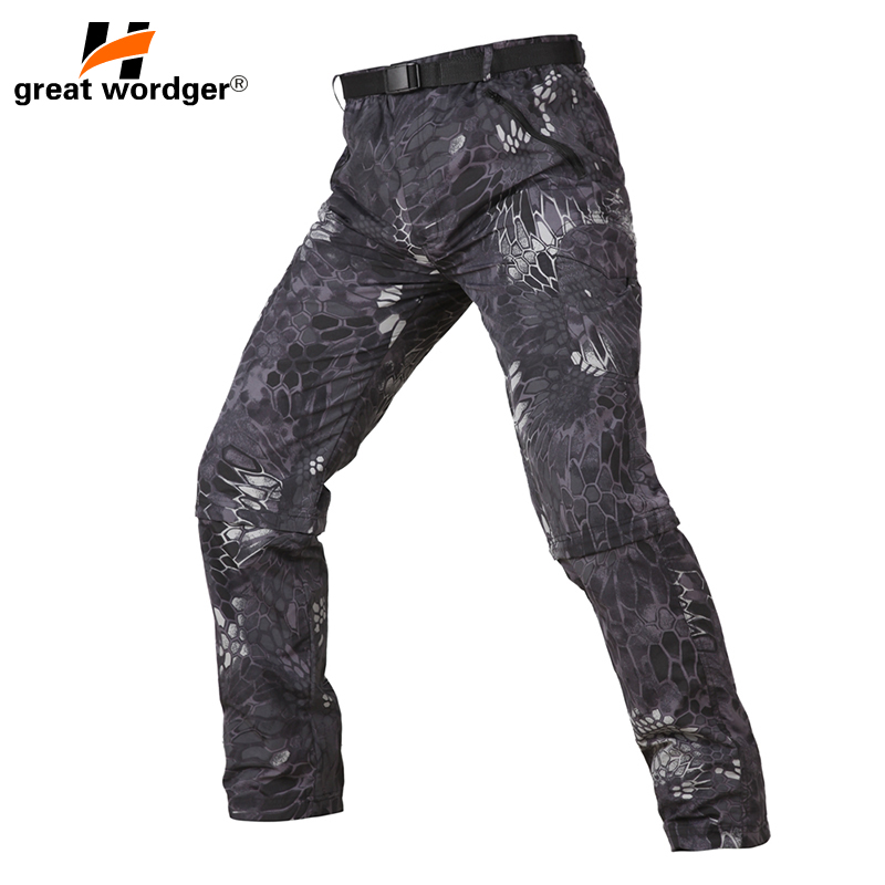 New Camouflage Tactical Pants Men Splice Elastic Cargo Pants Climb Hiking Military Quick Dry Pants Combat SWAT Trousers in Hiking Pants from Sports Entertainment
