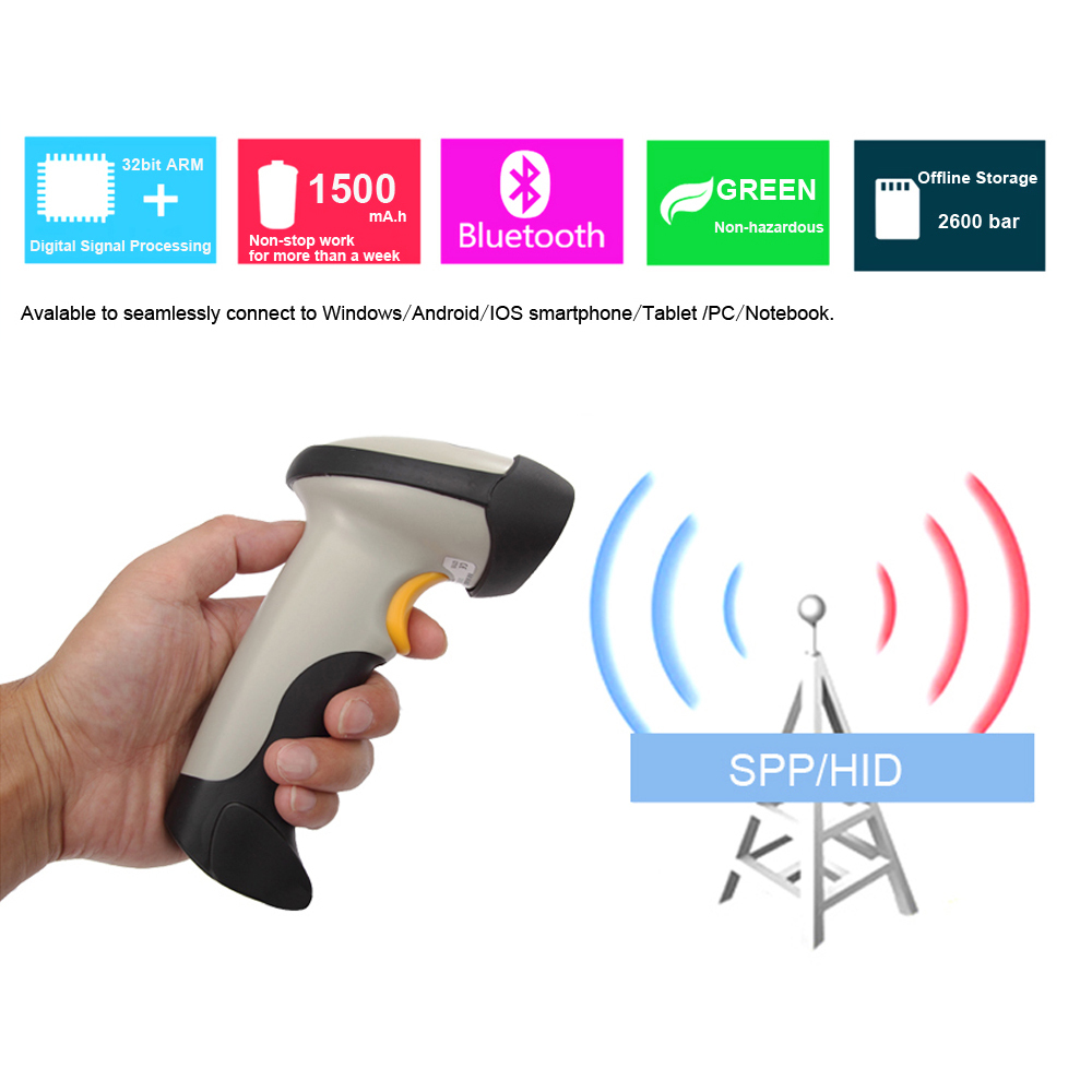 2 In 1 USB Wired+Bluetooth Wireless Laser Barcode Scanner Reader Gun with USB Cable for Android/IOS/Supermarket and POS System